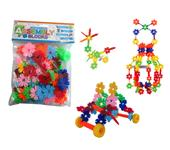 4.4CM INTELLIGENCE TOYS 76PCS